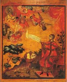 Kingdom_of_Heaven_icon_(19_c._S-Peterburg)